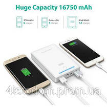 Внешний аккумулятор RavPower Power Bank 16750mAh White (PR-PB19WH), фото 3