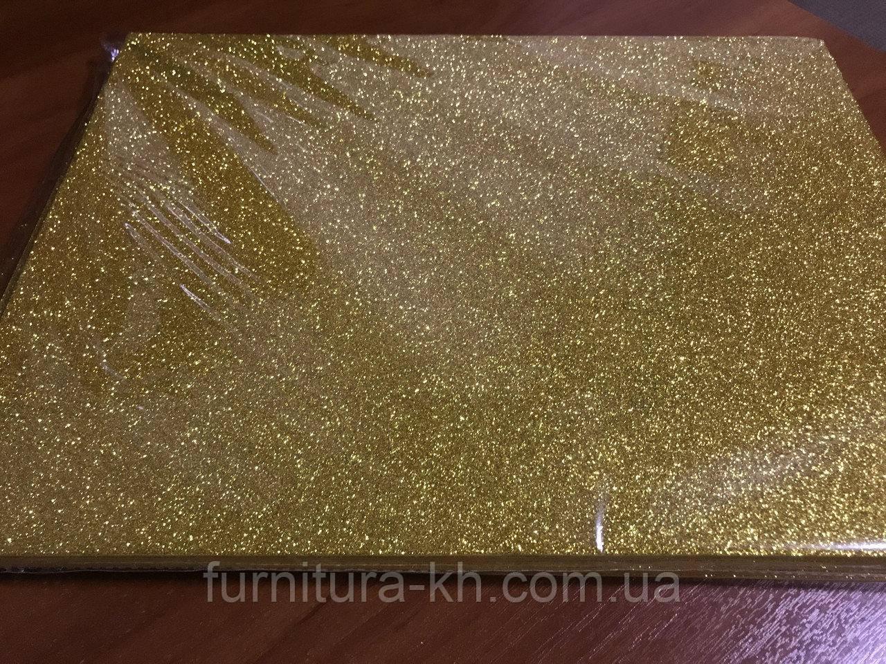 Фоамиран блестящий (с глиттером) 40*30 цвет золото