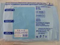 Халат хірургічний однор. стерильний   рукав-манжет  110см размер S Неман