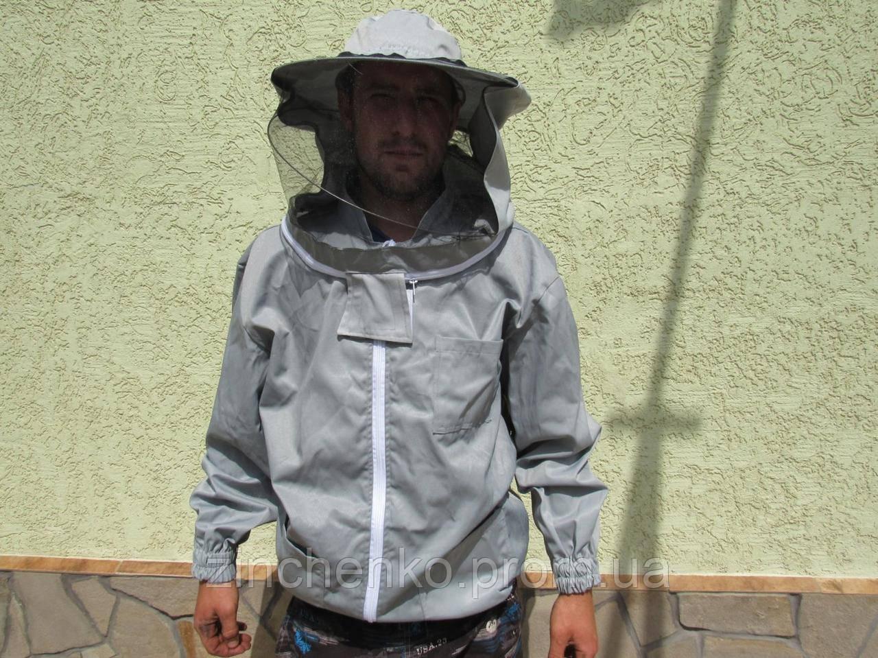Куртка бджоляра котон