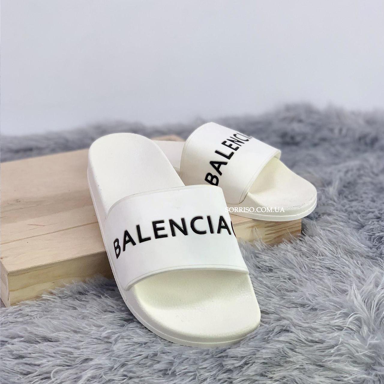 Шлепанцы, тапки, сланцы унисекс - Balenciaga White