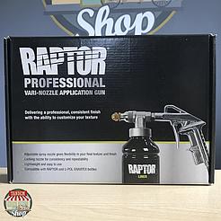 Пистолет для нанесения защитных и антигравийных покрытий с регулируемой дюзой U-POL RAPTOR™