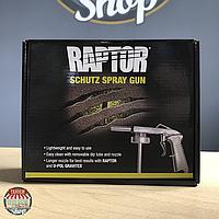Пистолет для нанесения защитных и антигравийных покрытий U-POL RAPTOR™