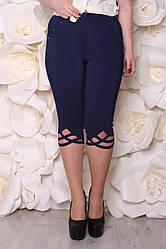 Капри Плетение темно синий 60