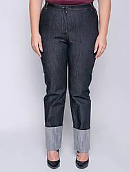 Арман джинсы оникс 60