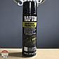 Усилитель адгезии для пластика и труднодоступных мест U-POL RAPTOR™, 450 мл Аэрозоль, фото 2