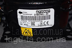 CTВ87H5-04 r600a Атлант