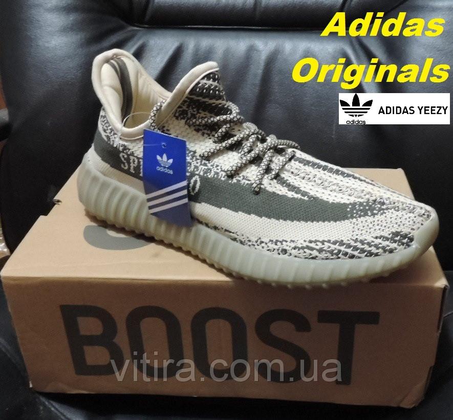 Кроссовки фирменные Adidas Yeezy Boost 350 V2. Серые мужские кроссовки Adidas Originals.