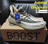 Кроссовки фирменные Adidas Yeezy Boost 350 V2. Серые мужские кроссовки Adidas Originals., фото 1