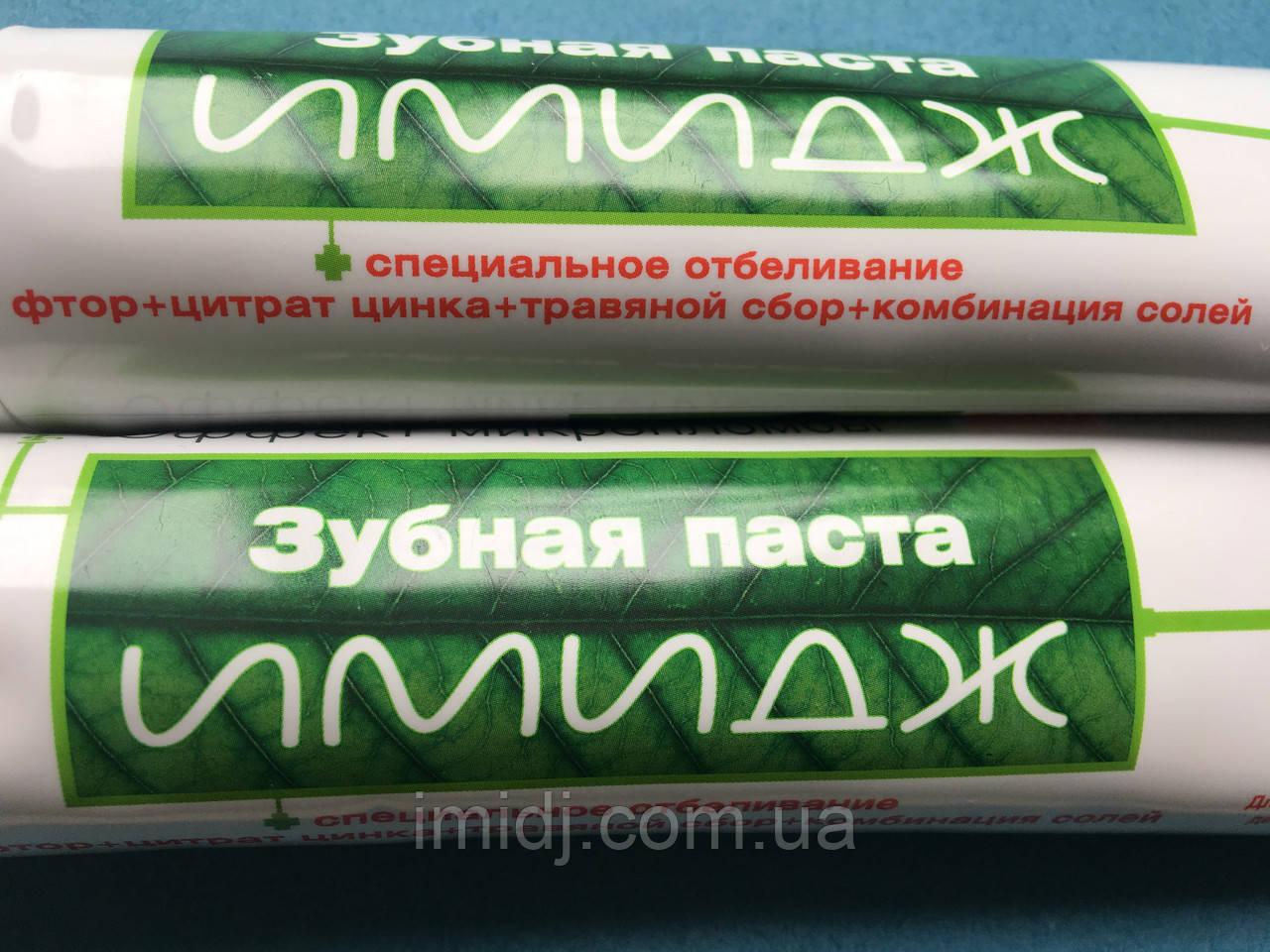 Имидж Зубная паста  с эффектом микропломбы