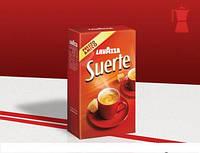 Мелена кава Lavazza Suerte 250 гр