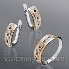 Комплект серебряных украшений  серьги и кольцо