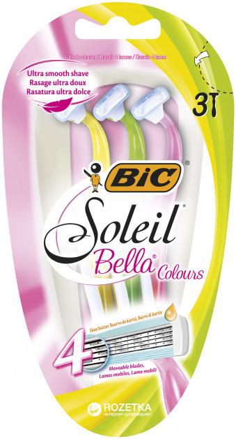 Станки для бритья BIC Soleil Bella цветные 3 шт