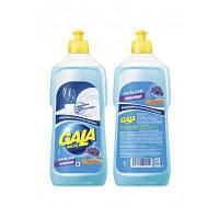 Средство для мытья посуды Gala Лаванда 500 мл (5413149992214)