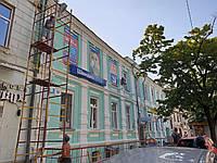 Покраска фасада, реставрация