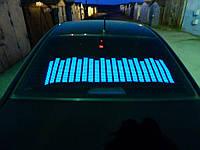 Эквалайзер на стекло авто Синий (90*25cм)
