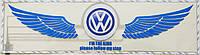 Эквалайзер на стекло авто Крылья Volkswagen