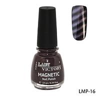 Лак для ногтей «Magnetic» 10мл. LMP Серо-фиолетовый