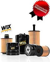 Акционный масляный фильтр WIX FILTERS на любой автомобиль.