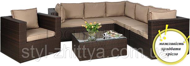 Модульний кутовий диван. ОБИРАЙТЕ ПОТРІБНІ МОДУЛІ, фото 2