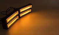 Стробоскопы LED Caution Light COB 1-4 белые