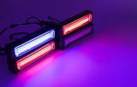 Стробоскопы LED Caution Light COB 1-4 красно-синий