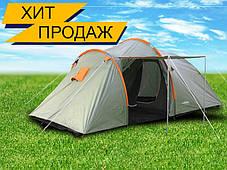 Палатка Abarqs Stella-3,тамбур,зеленая, фото 2