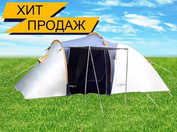 Палатка Abarqs Stella-3,тамбур,серебрено-синяя, фото 2