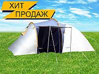 Палатка Abarqs Stella-3,тамбур,серебрено-синяя