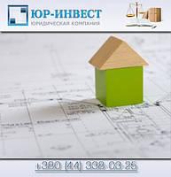 Принят Закон о согласовании документации по землеустройству
