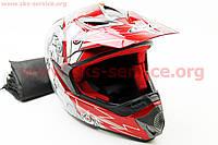 Шлем кроссовый  M красный с интересным дизайном в комплекте с очками