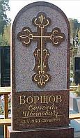 Крест на могилу К-103