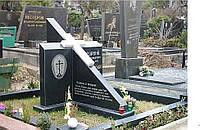 Крест на могилу К-105