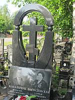 Крест на могилу К-109