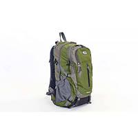 Рюкзак туристический с каркасной спинкой COLOR LIFE 45 л (50x30x20 см)
