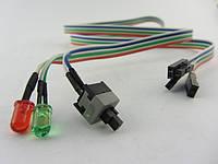 Кнопка для включение компьютера индикация включения компьютера