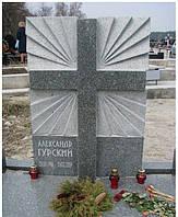 Крест на могилу К-116