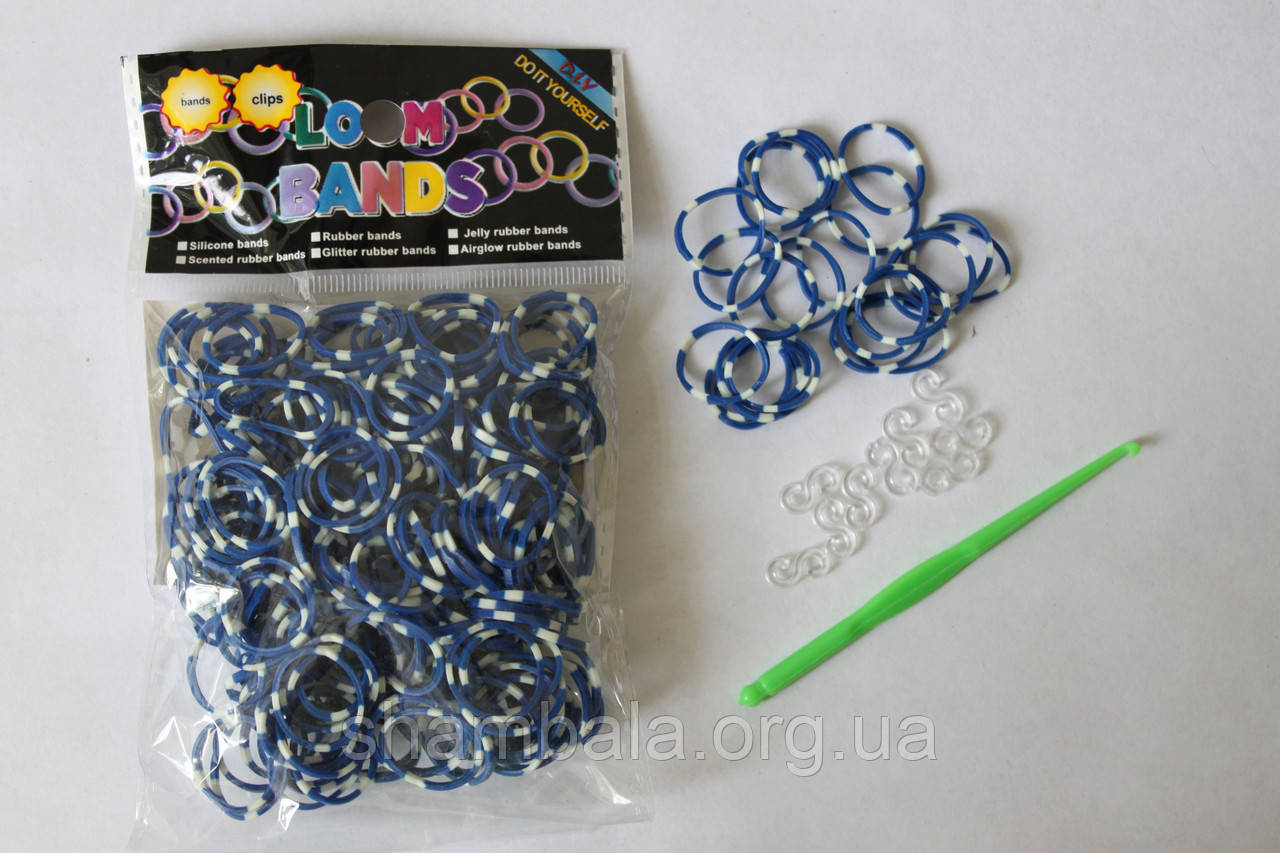 300 штук сине-белых (зебра) резиночек для плетения Loom Bands