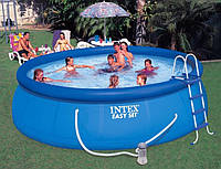 Надувной бассейн Intex 28168 NP + фильтр насос, лестница (