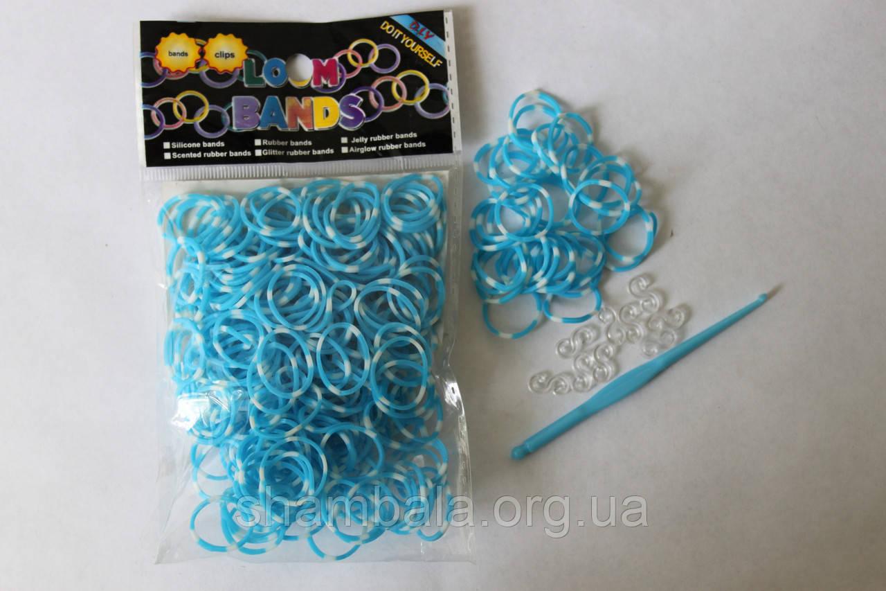 300 штук голубо-белых (зебра) резиночек для плетения Loom Bands