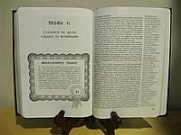 """Подарочная  книга """"48 законов власти"""""""