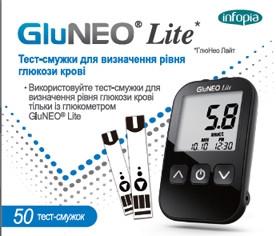Тест полоски GluNeo Lite, 25 шт.