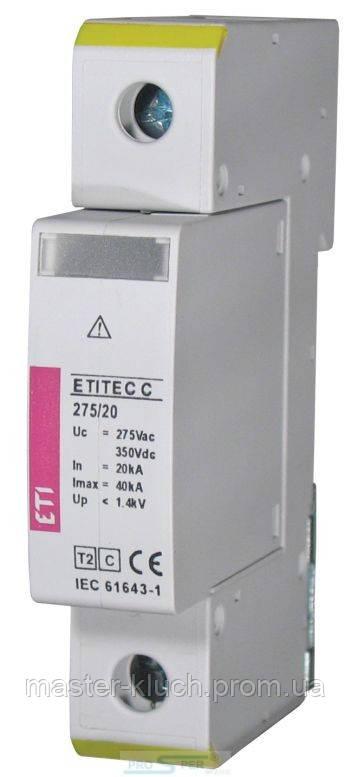 ETITEK C 275/20 1+0