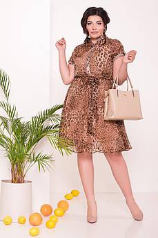 Шифоновое батальное платье Санжия-2 с хищным принтом