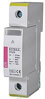 ETITEC C 275/20 RC 1+0 RC (40/275 RC)