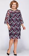 Платье La Kona-969/2 белорусский трикотаж, розовый, 52
