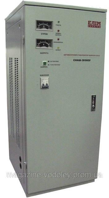 Стабилизатор напряжения 30кВт автоматический шкафной (СНАШ-30000)