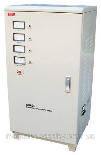 Трехфазный стабилизатор напряжения 15кВА    СНА3Ш-15000