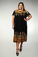 63be5c51b8d346b Интернет магазин одежды Даниэла. г. Ивано-Франковск. Красивое летнее платье  свободное