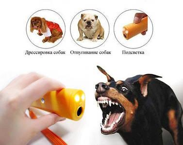 Відлякувачі собак